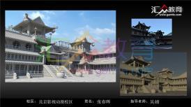 《古代宫殿》
