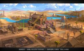 《沙漠宫殿》