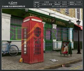 《电话亭》