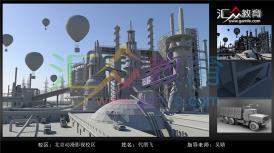 《基地热气球》