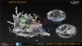 《3D小屋》
