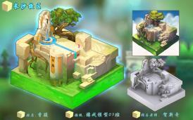 游戏美术作品 游戏美术优秀作品 游戏美术