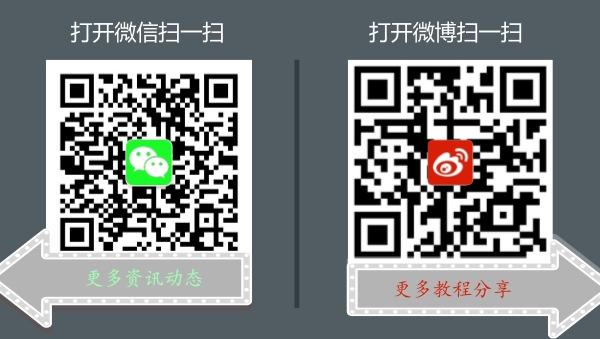 汇众教育官方微博微信.jpg