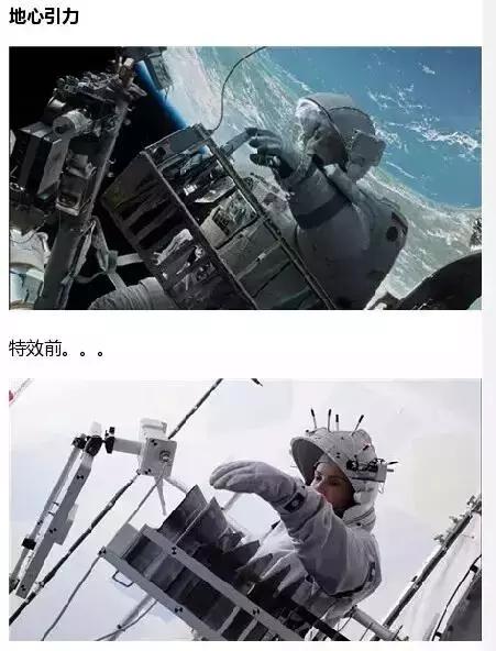 《地心引力》.jpg