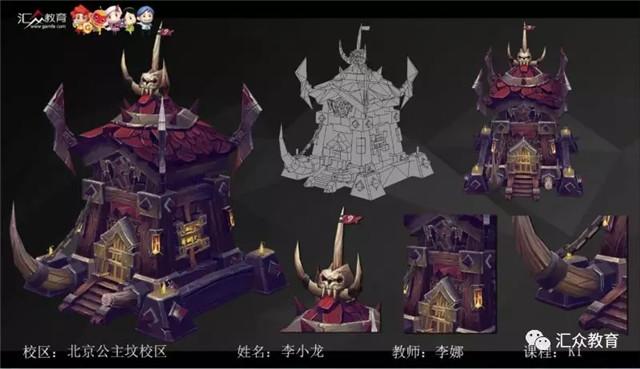 汇众教育北京公主坟校区李娜老师学生李小龙作品.jpg