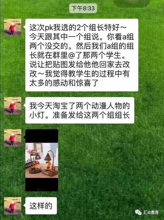 汇众教育北京公主坟校区李娜老师热爱教学.jpg