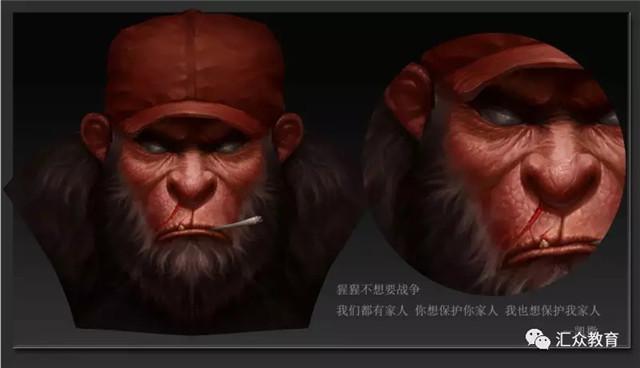 汇众教育游戏美术金牌讲师韩帅作品 (3).jpg