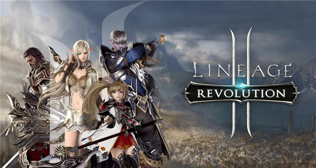 MMORPG手游《天堂2:革命》.jpg