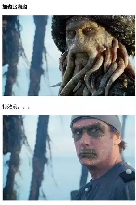 《加勒比海盗》.jpg