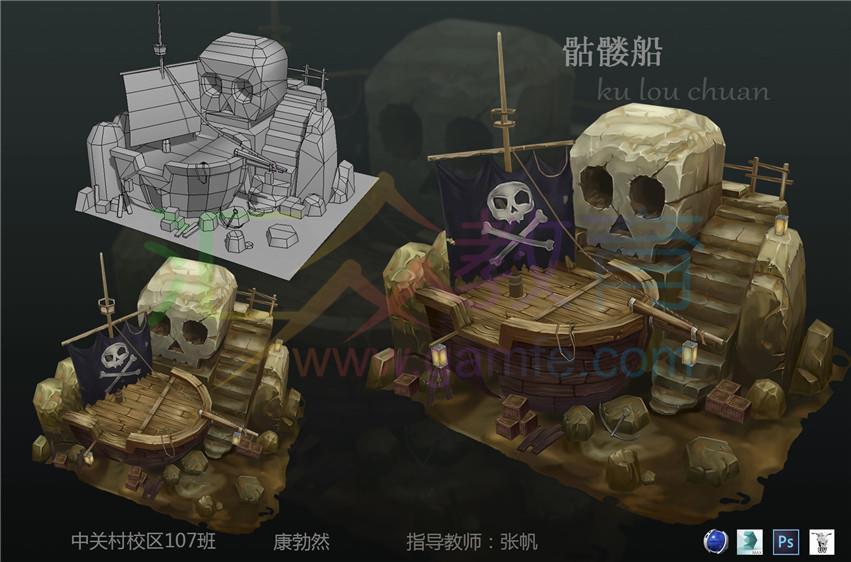 《骷髅船》