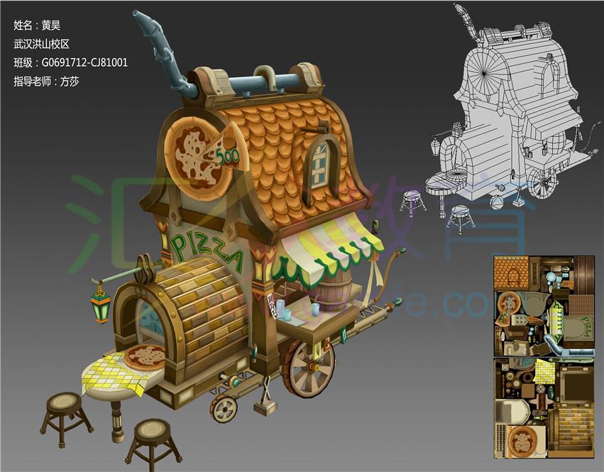 《古代房车》