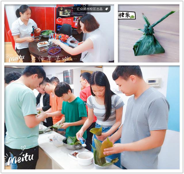 汇众教育郑州软件校区师生一起包粽子.jpg