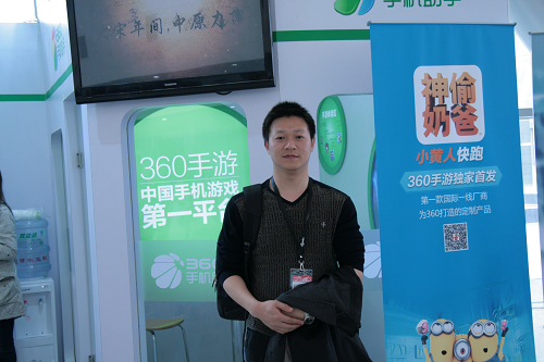 汇众教育游戏开发明星讲师曹建.png