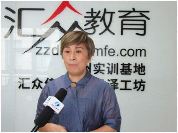 汇众教育郑州影视校区咨询主管刘丽丽.jpg