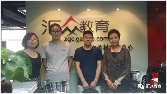 汇众教育:深圳市指尖风雷科技有限公司入校招聘.jpg