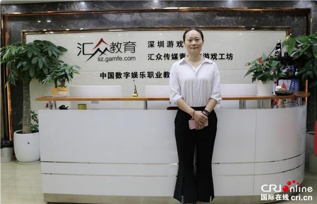 汇众教育深圳校区校长于小宁(冼嘉琪 摄).jpg