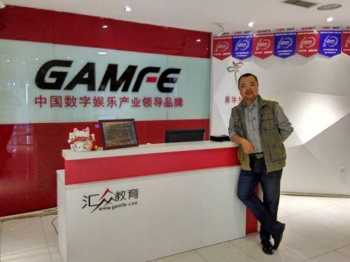 汇众教育西安动漫游戏校区王龙老师.jpg