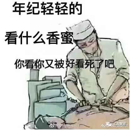 《香蜜沉沉烬如霜》这剧有毒.jpg