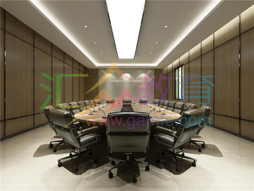 《会议室》