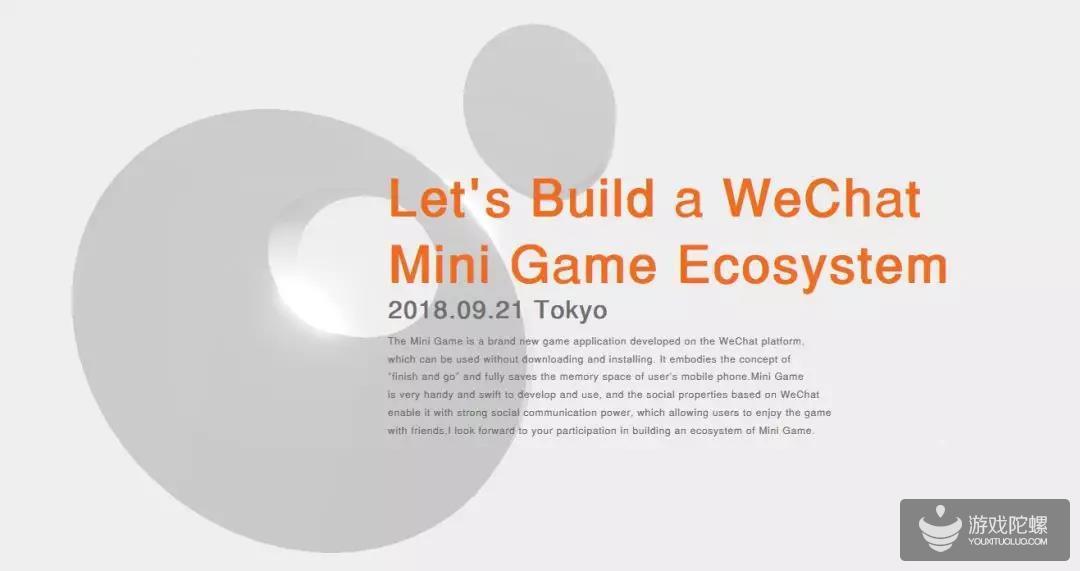 微信小游戏业务的官方英文平台网站.jpg
