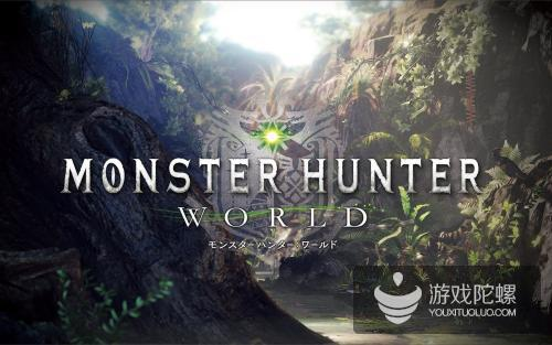 《怪物猎人:世界》.jpg