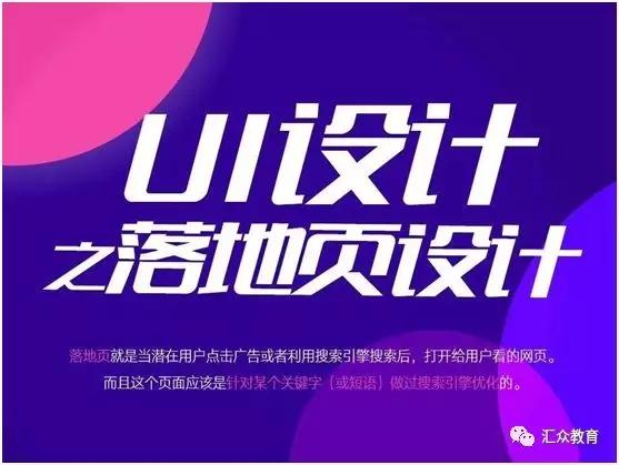 汇众教育合肥原画UI校区中秋节活动:UI组参赛作品.jpg