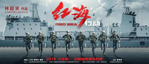 2018年国产电影票房冠军《红海行动》.jpg