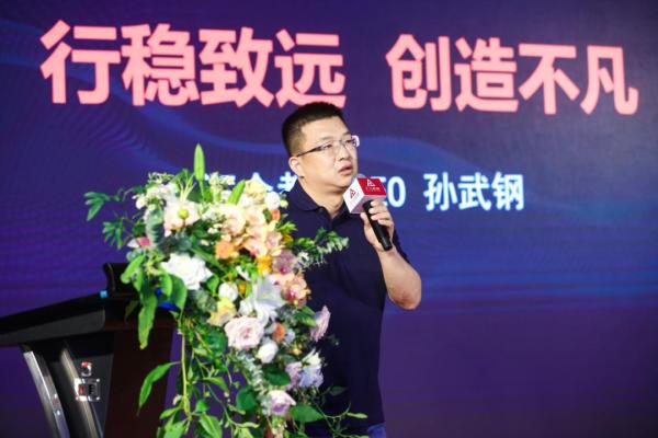 """汇众教育""""注定不凡""""上海站孙武钢阐述数字创意职业教育新模式"""